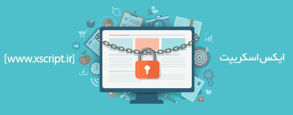افزایش امنیت وردپرس در ۱۳ مرحله