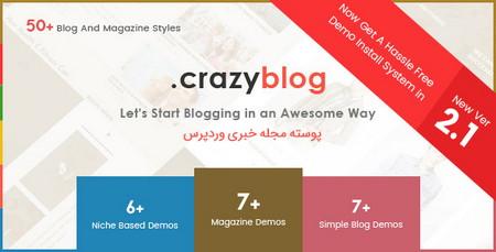 پوسته مجله خبری CrazyBlog