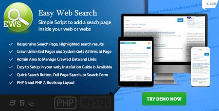 اسکریپت موتور جستجوی شخصی