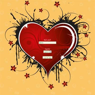قالب قلب برای Et-chat