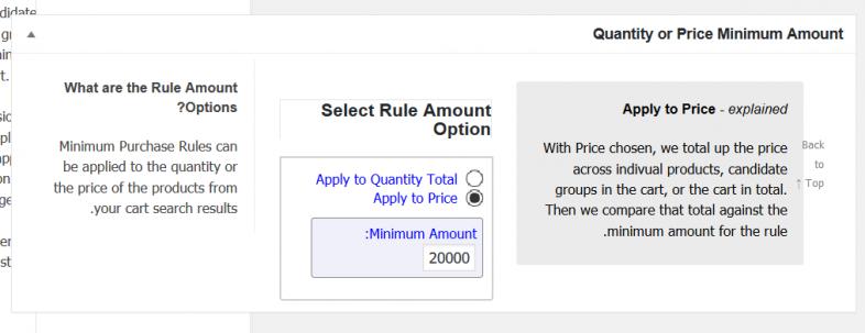 محدودیت در سبد خرید محصولات ووکامرس