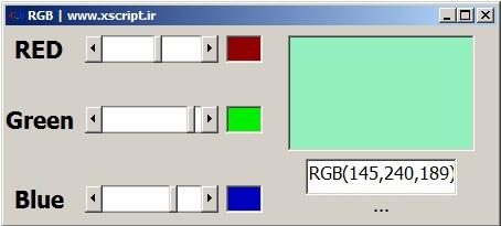 نرم افزار ساخت کد رنگ RGB