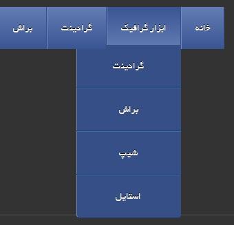 سورس منوی CSS3 فارسی