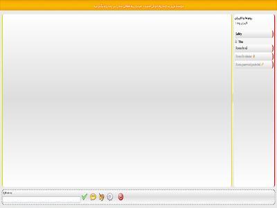 قالب داخلی برای et-chat
