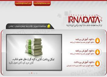 قالب ایران دیتا HTML