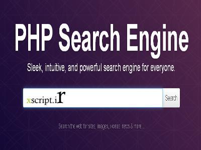 اسکریپت موتور جستجو PHP