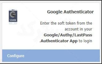 ورود دو مرحله ای گوگل در وردپرس