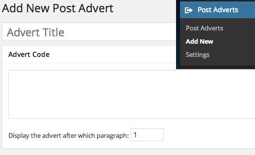 افزونه درج تبلیغ بین مطالب وردپرس