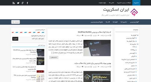 سیستم مدیریت محتوای دیتالایف انجین فارسی نسخه ۱۱.۱