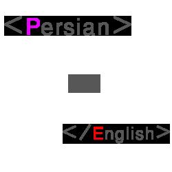 اموزش فارسی سازی اسکریپت