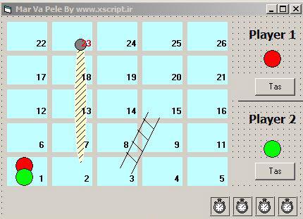 سورس بازی مار و پله Visual Basic 6
