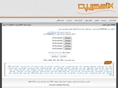 اسکریپت میهالیسم فارسی نسخه 5.0.3