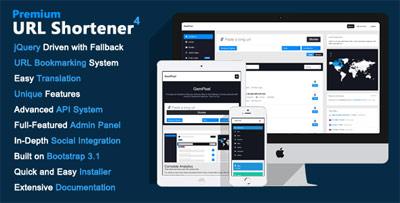 اسکریپت کوتاه کننده لینک Premium URL Shortener v4.1