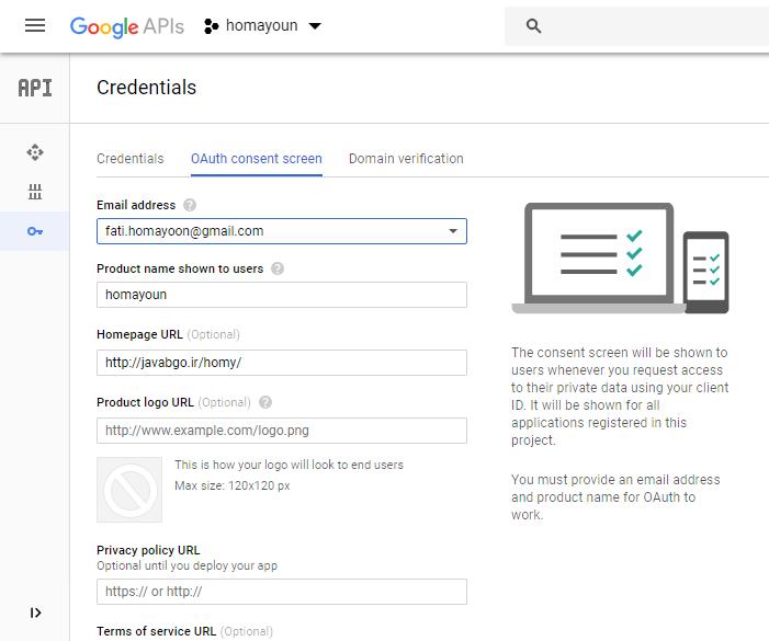 ورود به وردپرس با حساب کاربری گوگل