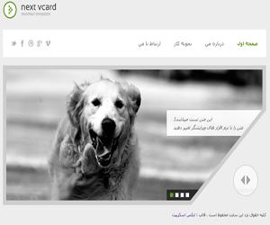 قالب سایت شخصی HTML