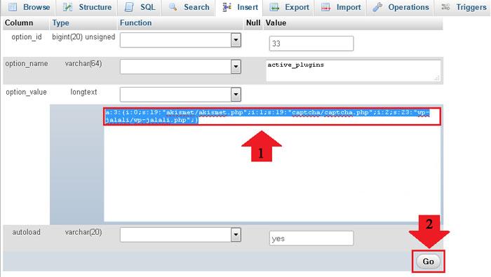 رفع مشکل صفحه سفید در وردپرس از طریق غیر فعال کردن پلاگین های وردپرس