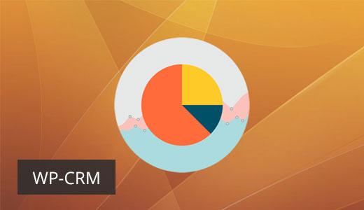 ارتباط با مشتری با WP-CRM
