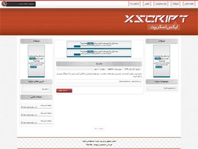 قالب ایکس اسکریپت نسخه 2.1 برای وردپرس