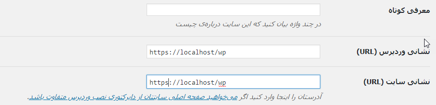 ارور Your Connection is not secure
