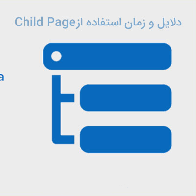 chid-page (1)