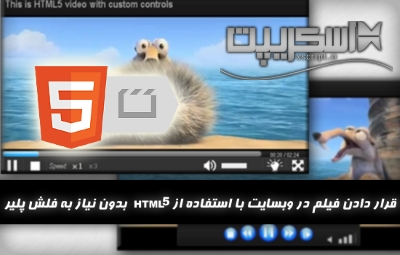 custom-html5-video-controls-Optimized